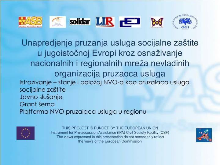 Unapredjenje pruzanja usluga socijalne zaštite u jugoistočnoj Evropi kroz osnaživanje nacionalnih i regionalnih mreža nevladinih organizacija pruzaoca usluga