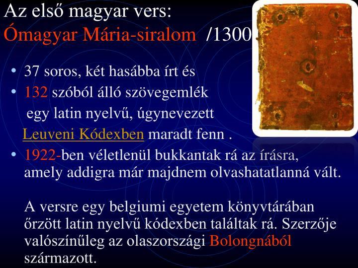 Az első magyar vers: