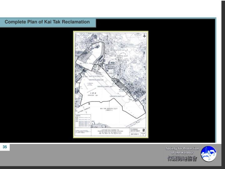 Complete Plan of Kai Tak Reclamation
