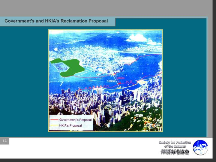 Government's and HKIA's Reclamation Proposal
