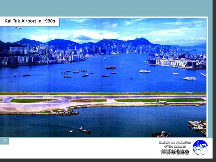 Kai Tak Airport in 1990s