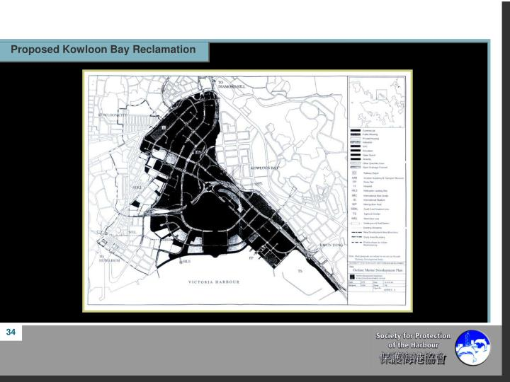 Proposed Kowloon Bay Reclamation