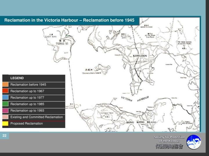 Reclamation in the Victoria Harbour – Reclamation before 1945