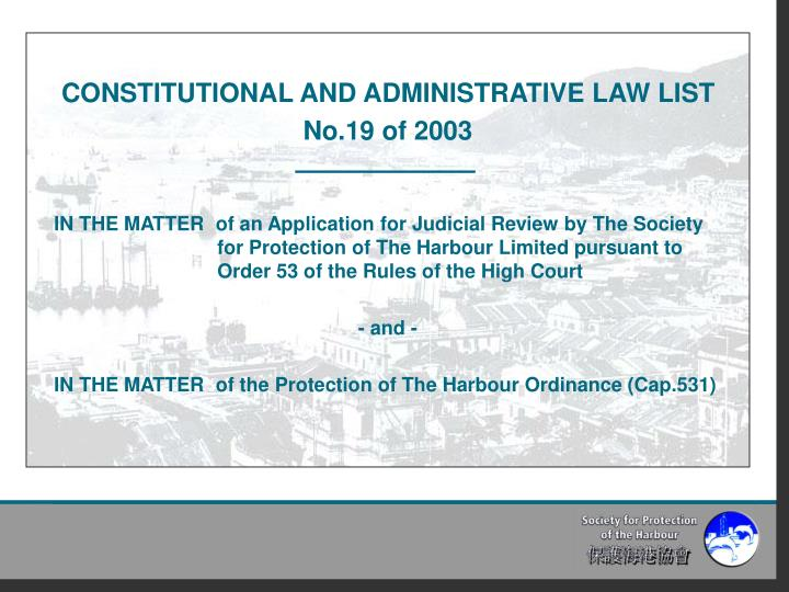 CONSTITUTIONAL AND ADMINISTRATIVE LAW LIST