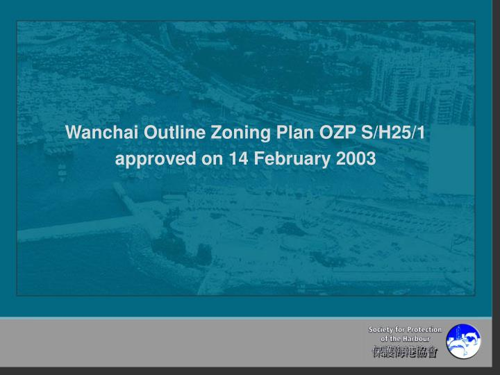 Wanchai Outline Zoning Plan OZP S/H25/1