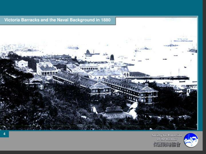 Victoria Barracks and the Naval Background in 1880