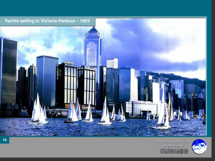 Yachts sailing in Victoria Harbour - 1993