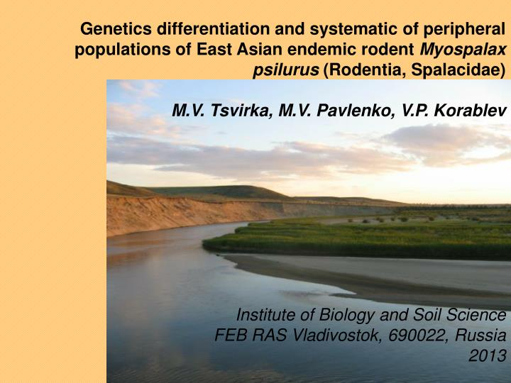 Genetics differentiation and systematic of peripheral populations of East Asian endemic rodent