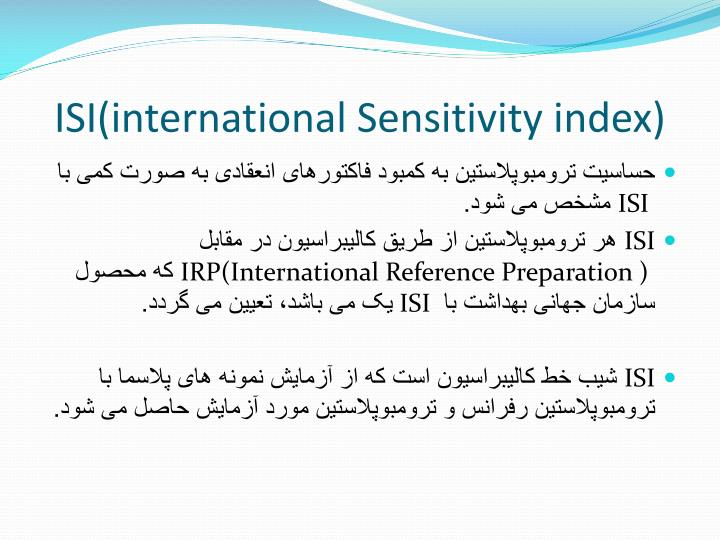 Isi international sensitivity index