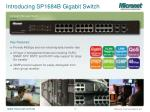 introducing sp1684b gigabit switch
