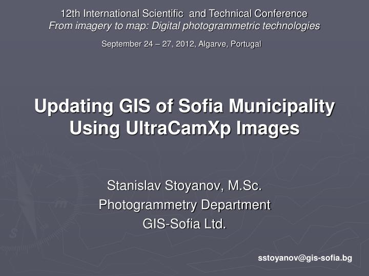 updating gis of sofia municipality using ultracamxp images n.