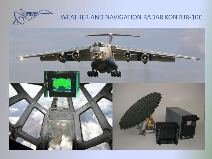 Weather and navigation radar kontur 10c2