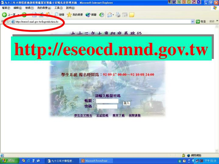 http://eseocd.mnd.gov.tw