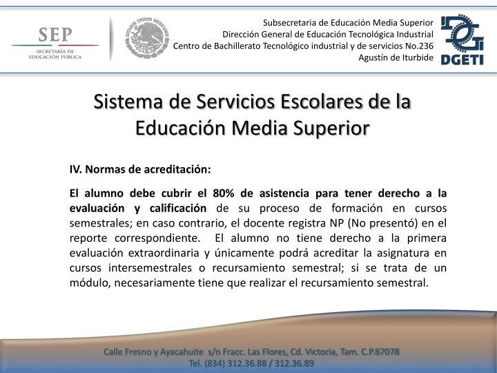 Subsecretaria de Educación Media Superior