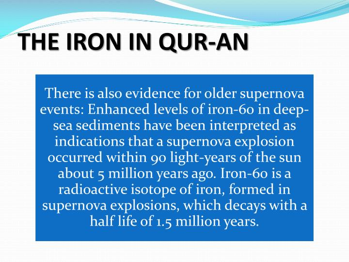 THE IRON IN QUR-AN