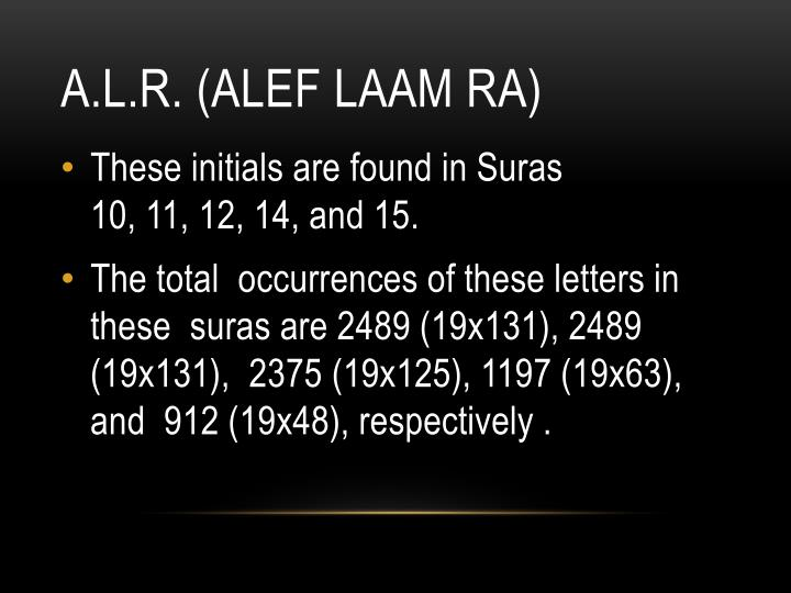 A.L.R. (Alef Laam Ra)