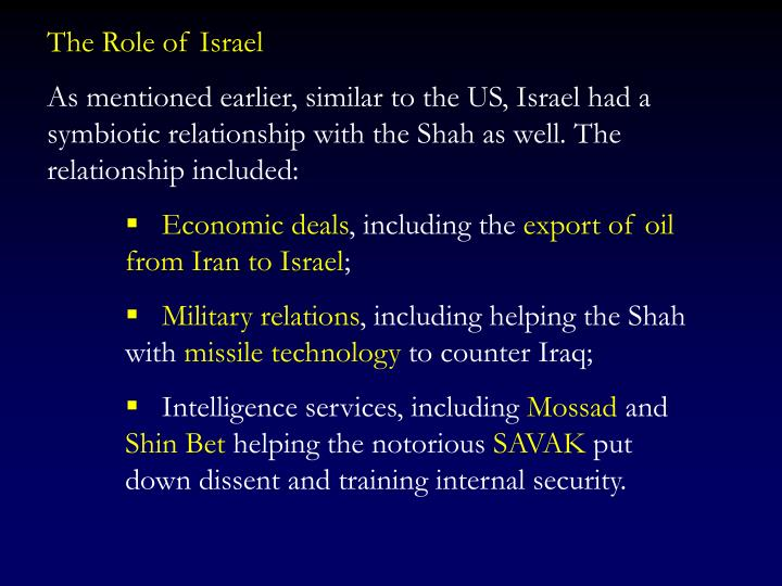 The Role of Israel