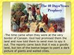 the 40 days years prophecy