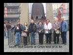 south wall guards at great wall of xi an