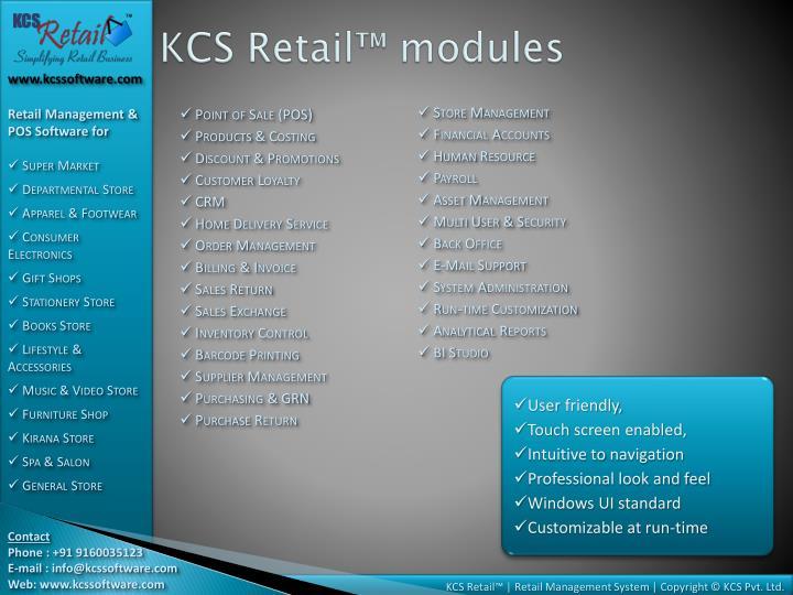KCS Retail™ modules
