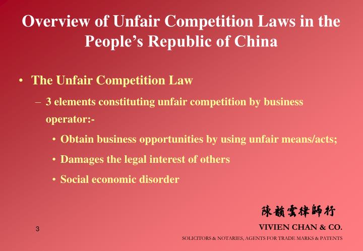 an overview of the peoples republic of china &a summary of the labor contract law of the people's republic of china fenwick west in addition, the employer shall pay the employee compensation during the non.