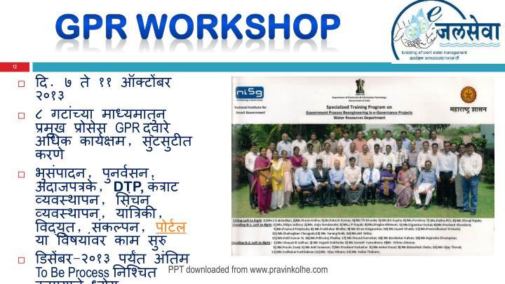 GPR Workshop