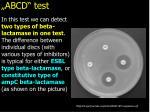 abcd test