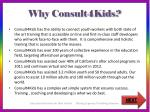 why consult4kids