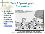 task 2 speaking out discussion