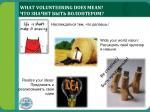 what volunteering does mean1