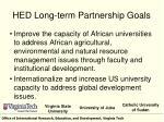 hed long term partnership goals