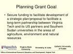 planning grant goal