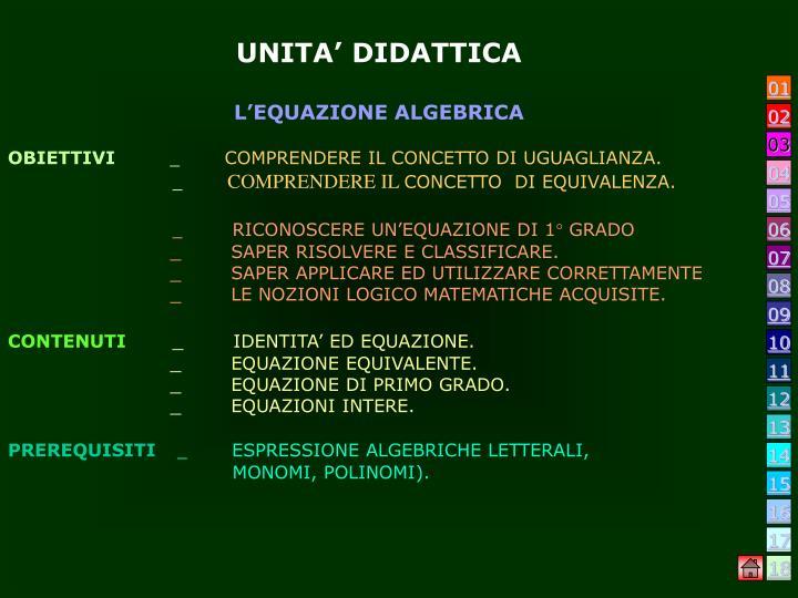 UNITA' DIDATTICA