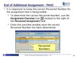 end of additional assignment pa402