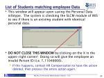 list of students matching employee data