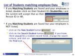 list of students matching employee data1