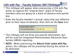 loa with pay faculty salaries 9017 infotype
