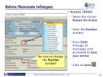 rehire reinstate infotypes