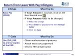 return from leave with pay infotypes1