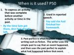when is it used p503