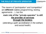 the role of private operator2