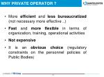 why private operator
