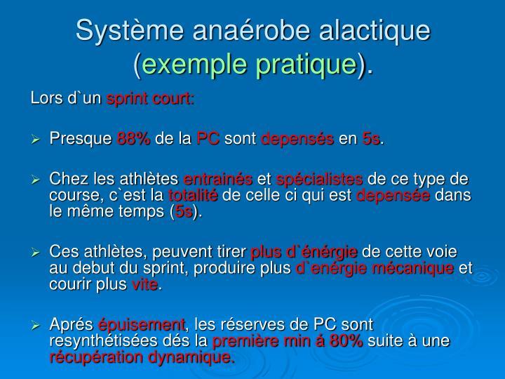 Système anaérobe alactique