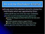 ali and the rashidoon khalifas1