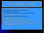 ali during omar s reign1