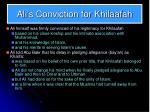 ali s conviction for khilaafah