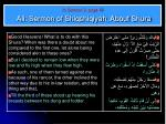 in sermon 3 page 49 ali sermon of shiqshiqiyah about shura
