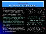in sermon 3 page 49 ali sermon of shiqshiqiyah