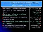 in sermon 74 when shura was intended for uthman