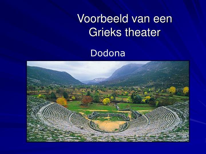Voorbeeld van een Grieks theater